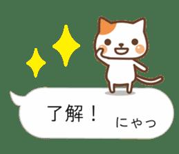 BALLOON CAT TALKS sticker #5690197