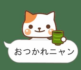 BALLOON CAT TALKS sticker #5690198