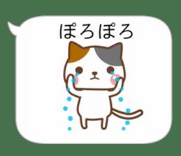 BALLOON CAT TALKS sticker #5690201