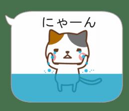 BALLOON CAT TALKS sticker #5690202