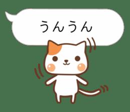 BALLOON CAT TALKS sticker #5690204