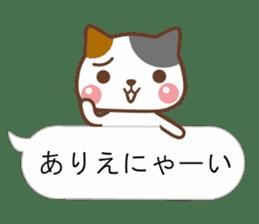 BALLOON CAT TALKS sticker #5690208