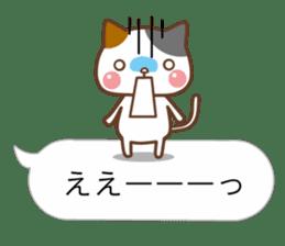 BALLOON CAT TALKS sticker #5690209