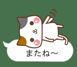 BALLOON CAT TALKS sticker #5690210