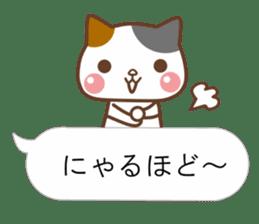 BALLOON CAT TALKS sticker #5690211