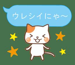 BALLOON CAT TALKS sticker #5690213