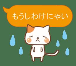 BALLOON CAT TALKS sticker #5690214