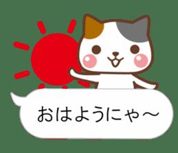 BALLOON CAT TALKS sticker #5690216