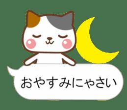 BALLOON CAT TALKS sticker #5690217