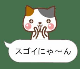 BALLOON CAT TALKS sticker #5690218