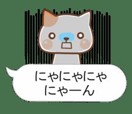 BALLOON CAT TALKS sticker #5690223