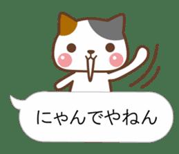 BALLOON CAT TALKS sticker #5690224