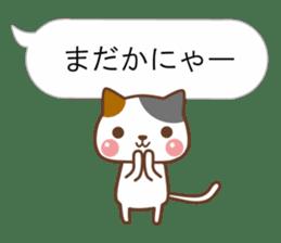 BALLOON CAT TALKS sticker #5690225