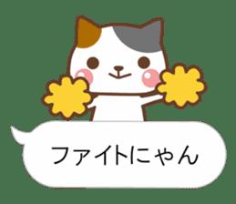 BALLOON CAT TALKS sticker #5690226