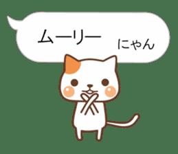BALLOON CAT TALKS sticker #5690229