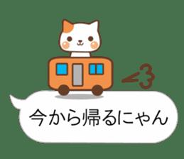 BALLOON CAT TALKS sticker #5690231