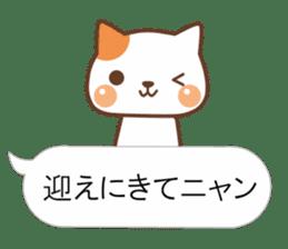 BALLOON CAT TALKS sticker #5690232