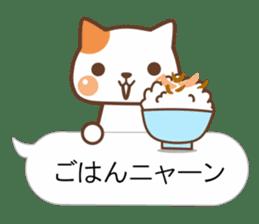BALLOON CAT TALKS sticker #5690233
