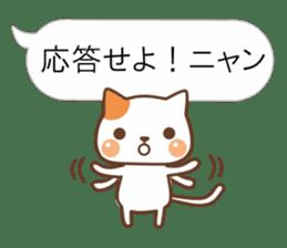 BALLOON CAT TALKS sticker #5690235
