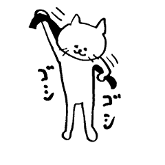 spiteful cat