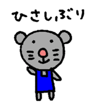 happy animal family part2 sticker #5697836