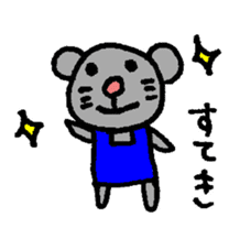happy animal family part2 sticker #5697845