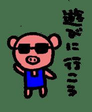 happy animal family part2 sticker #5697851