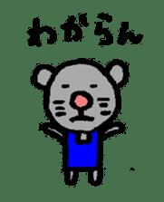 happy animal family part2 sticker #5697859