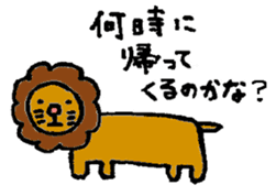 happy animal family part2 sticker #5697861