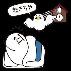 """Shirota-san (for """"hikikomori"""")"""
