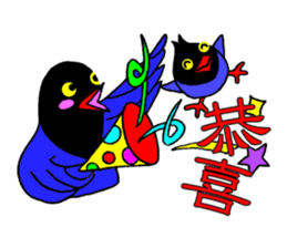 Taiwanese national bird(Coo-chan) sticker #5701280