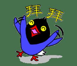 Taiwanese national bird(Coo-chan) sticker #5701283