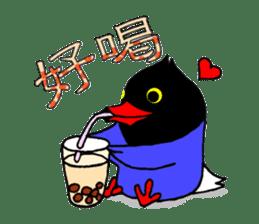 Taiwanese national bird(Coo-chan) sticker #5701284