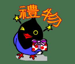 Taiwanese national bird(Coo-chan) sticker #5701285