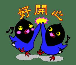 Taiwanese national bird(Coo-chan) sticker #5701286