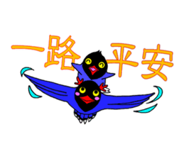 Taiwanese national bird(Coo-chan) sticker #5701287