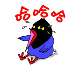 Taiwanese national bird(Coo-chan) sticker #5701290