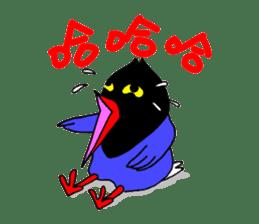 Taiwanese national bird(Coo-chan) sticker #5701290