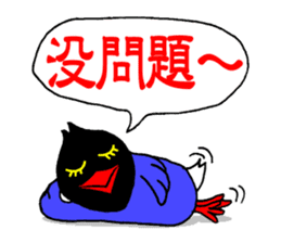 Taiwanese national bird(Coo-chan) sticker #5701294