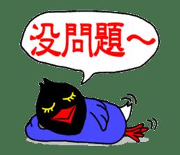 Taiwanese national bird(Coo-chan) sticker #5701294