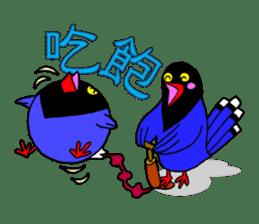 Taiwanese national bird(Coo-chan) sticker #5701301