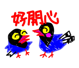 Taiwanese national bird(Coo-chan) sticker #5701307