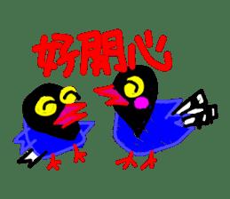 Taiwanese national bird(Coo-chan) sticker #5701307
