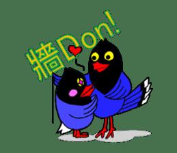 Taiwanese national bird(Coo-chan) sticker #5701310