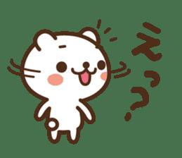 JOJO-BEAR ~increase the power gradually sticker #5701916