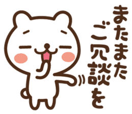 JOJO-BEAR ~increase the power gradually sticker #5701921