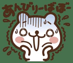 JOJO-BEAR ~increase the power gradually sticker #5701923