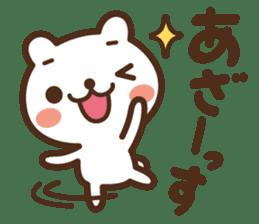 JOJO-BEAR ~increase the power gradually sticker #5701924