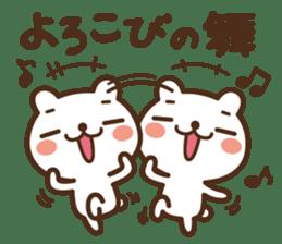 JOJO-BEAR ~increase the power gradually sticker #5701926