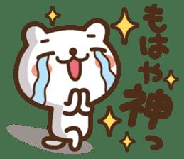 JOJO-BEAR ~increase the power gradually sticker #5701927